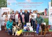 Главный БЕСТ - ЛУЧШИЕ СОБАКИ ВЫСТАВКИ!_7