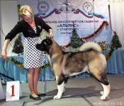 Победитель выставки_1