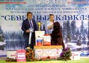 Гордость России _1